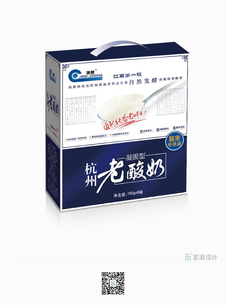 凝固型老酸奶 禮盒包裝設計 杭州包裝設計 杭州圣海包裝藝術設計有限公司 瓶貼設計