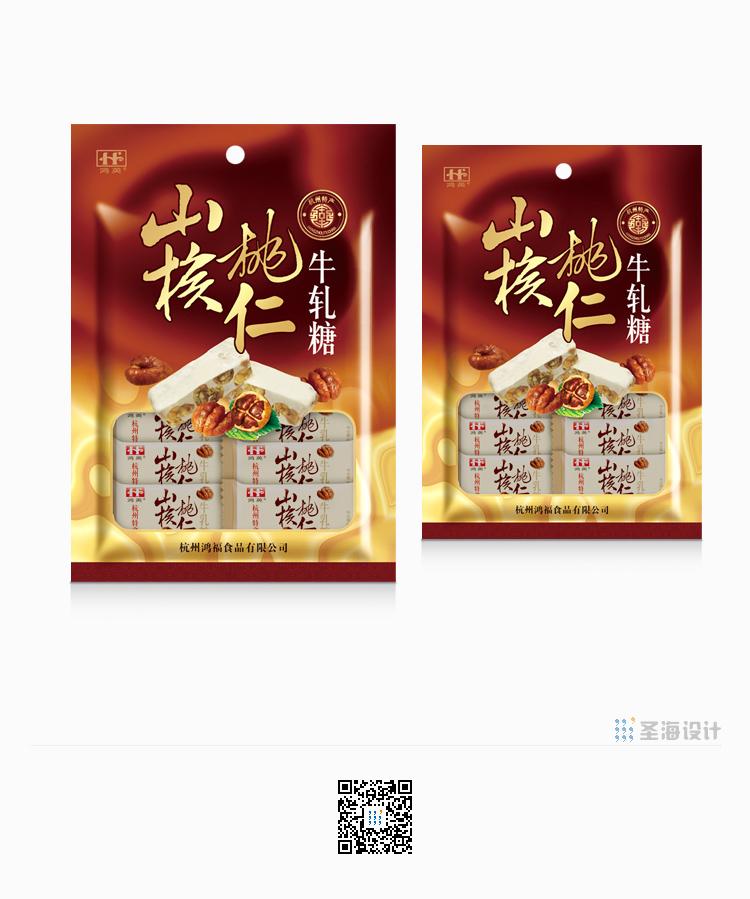 西湖酥|杭州特產|杭州糕點|杭州包裝設計|杭州圣海包裝設計