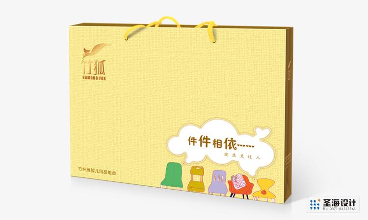 竹狐紡織品包裝/兒童竹纖維紡織生活用品/杭州包裝設計/杭州圣海包裝藝術設計有限公司