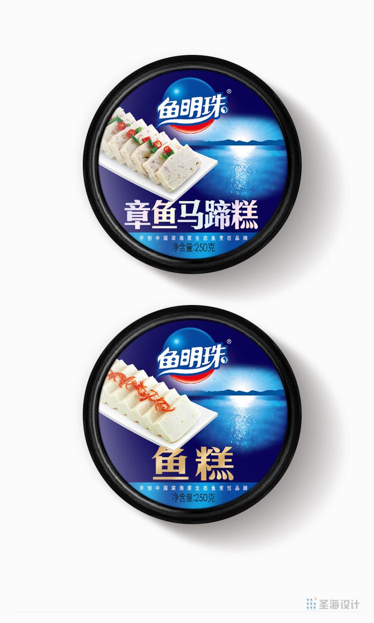 海笛森-鱼明珠|章鱼马蹄糕|鱼糕|千岛湖特产|杭州包装设计|圣海包装设计