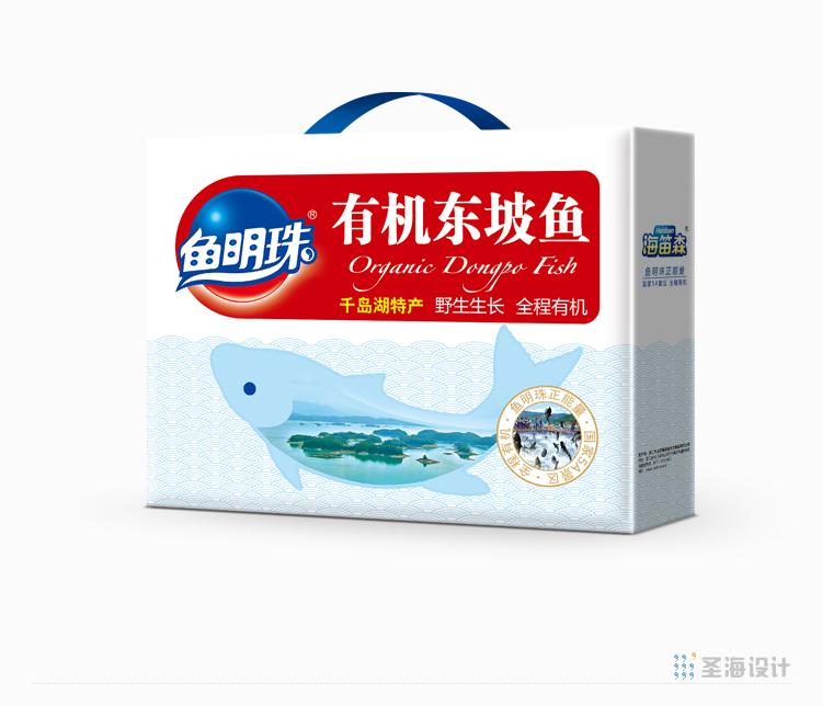 海笛森-鱼明珠|有机东坡鱼礼盒|千岛湖特产|杭州包装设计|圣海包装设计