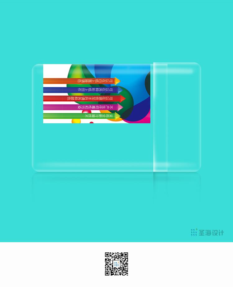 歌彩油炫彩筆12色|彩筆包裝|杭州包裝設計|圣海包裝藝術設計