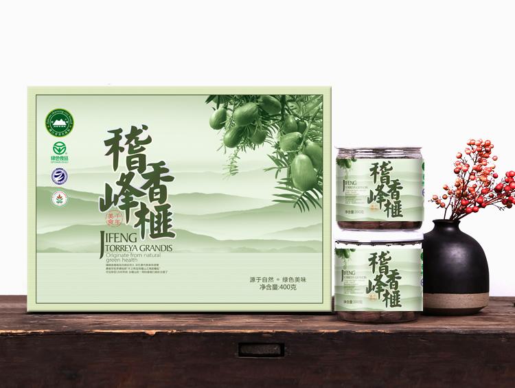 稽峰香榧/杭州包裝設計/浙江包裝設計/杭州圣海包裝設計/堅果炒貨包裝設計/禮盒包裝設計