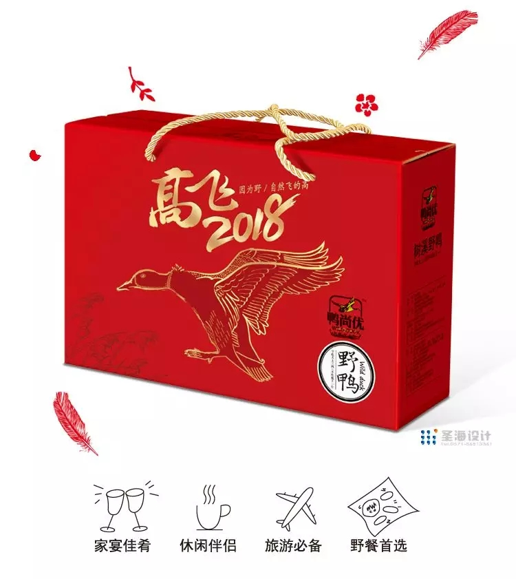 Wild duck·鸭尚优|野鸭包装袋|野鸭包装节日礼盒|野味包装