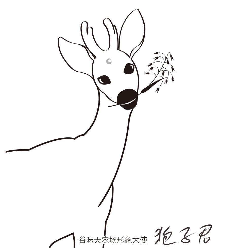 谷味天|品牌辅助吉祥物|有机|生态|休闲|循环|全系列有机农品品牌设计|包装设计|杭州包装设计|圣海包装设计