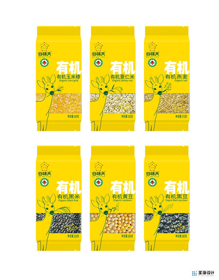 谷味天|杂粮包装设计|有机|生态|休闲|循环|全系列有机农品品牌设计|包装设计|杭州包装设计|圣海包装设计