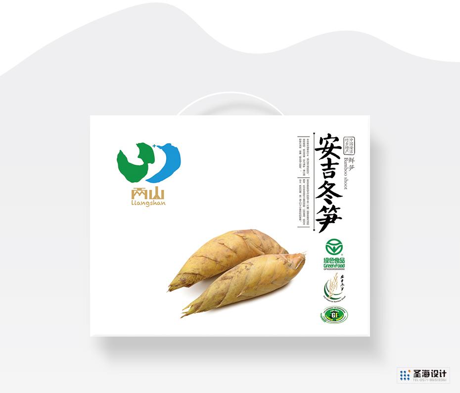安吉冬笋包装礼盒设计|两山农副产品特产(绿水千山就是金山银山)品牌标志logo设计|中国竹乡安吉|杭州包装设计有限公司