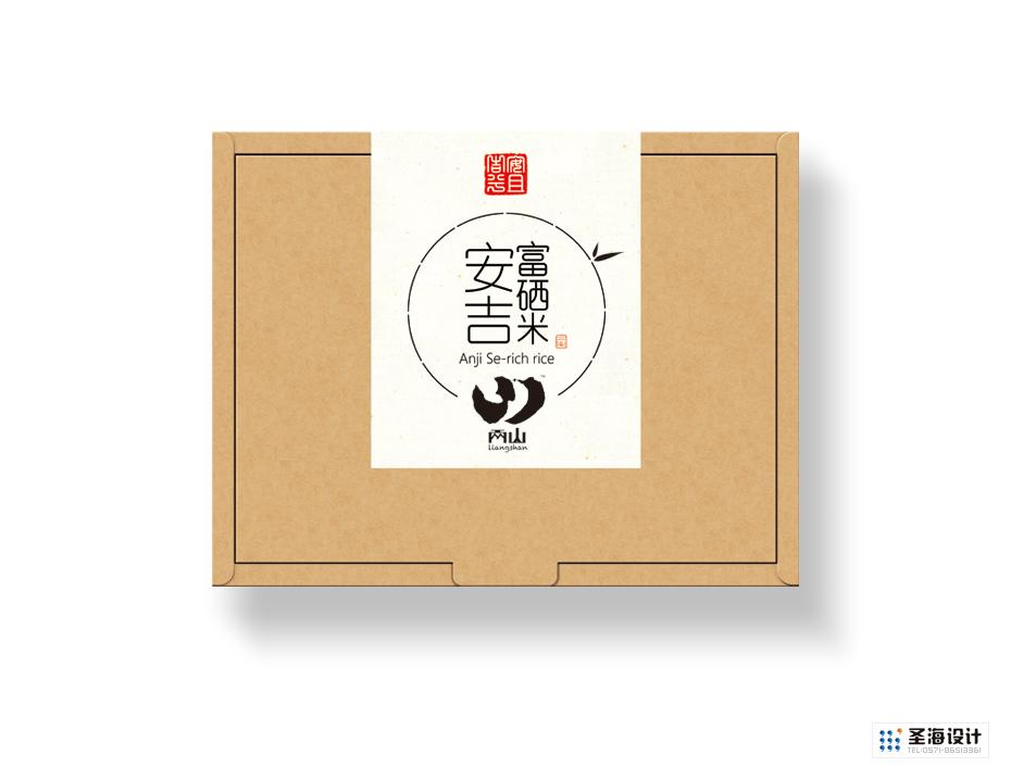 安吉富硒米包装设计|香榧|两山农副产品特产(绿水千山就是金山银山)品牌标志logo设计|中国竹乡安吉|杭州包装设计有限公司