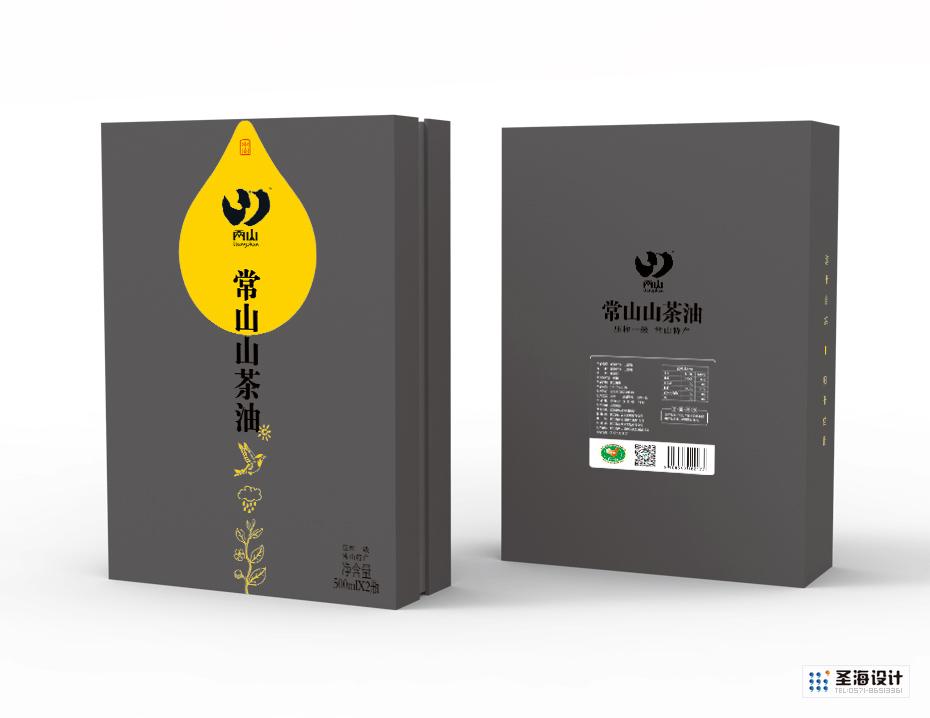 常山山茶油包装设计|香榧|两山农副产品特产(绿水千山就是金山银山)品牌标志logo设计|中国竹乡安吉|杭州包装设计有限公司
