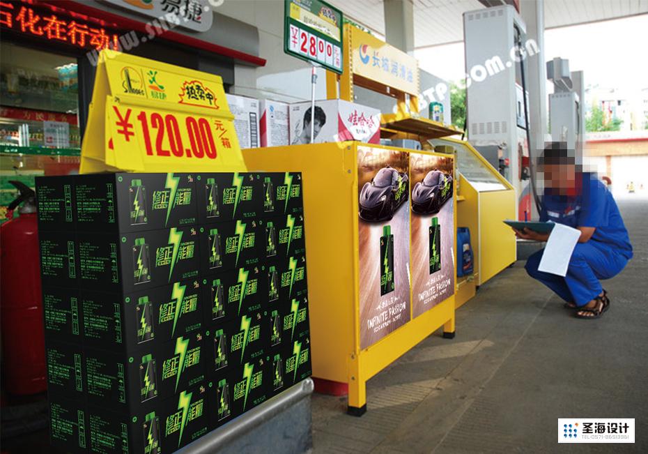 飲料紙箱海報應用效果|加油站超市|修正藥業-修正能量植物萃取飲品包裝|瓶帖|瓶標設計飲|料包裝設計|包裝設計|杭州包裝設計|圣海包裝設計