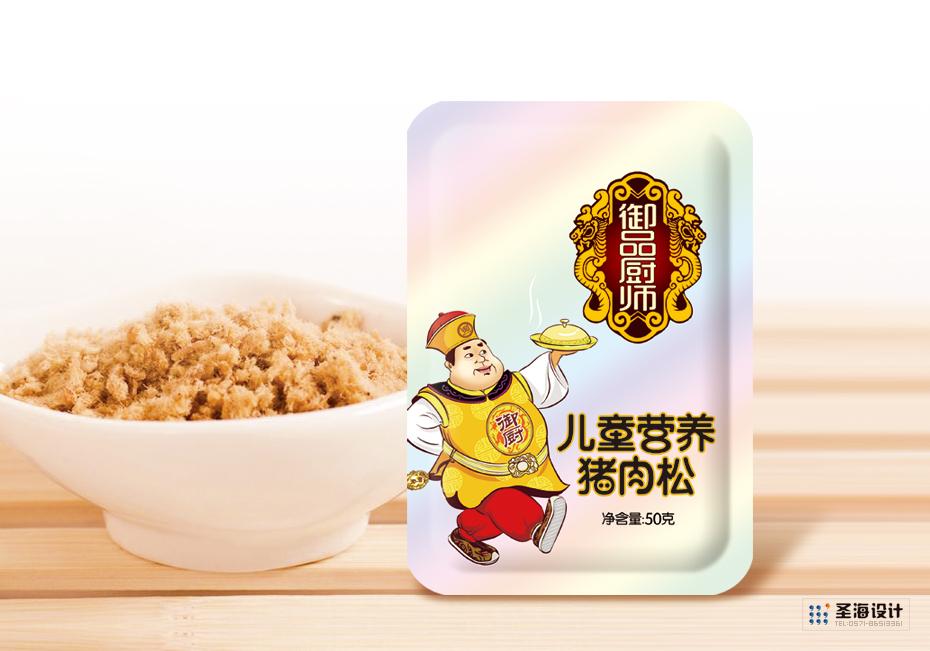 儿童营养猪肉松包装设计|厨师食品|御品特厨卡通形象|杭州包装设计