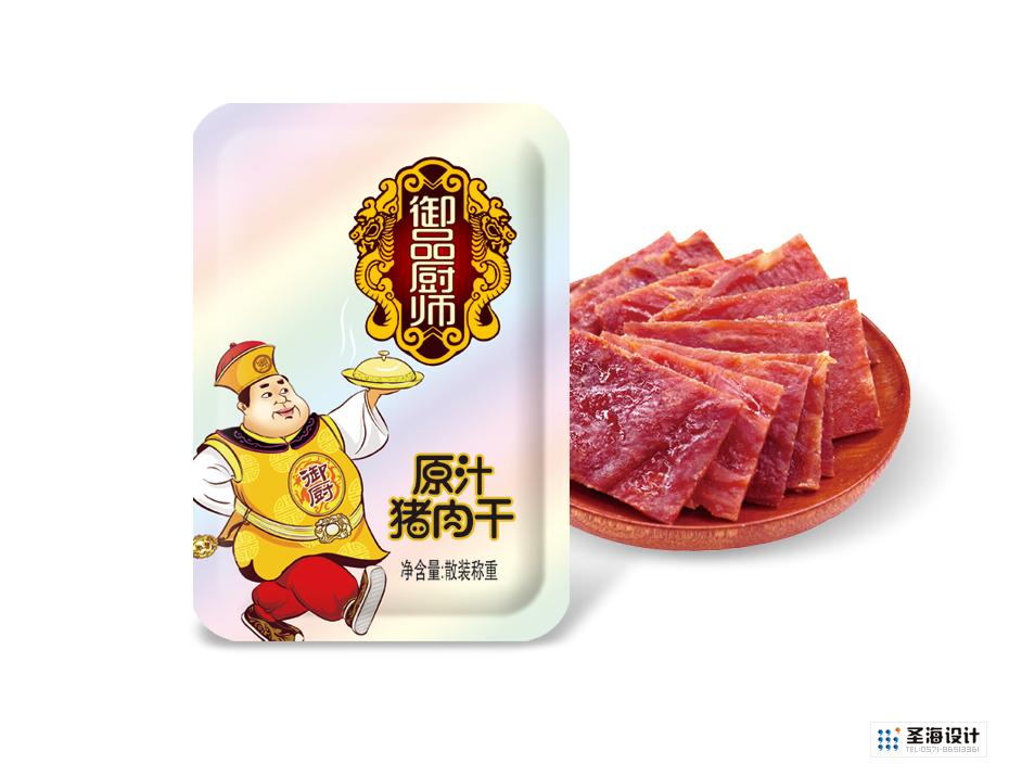 原汁猪肉干包装设计|厨师食品|御品特厨卡通形象|杭州包装设计