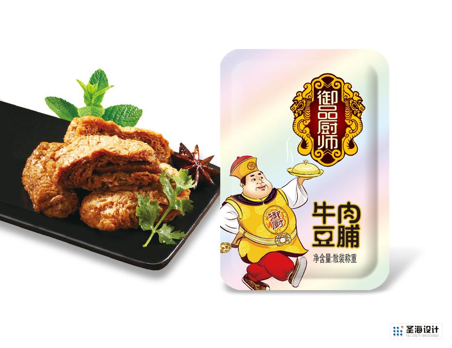 牛肉豆脯包装设计|厨师食品|御品特厨卡通形象|杭州包装设计