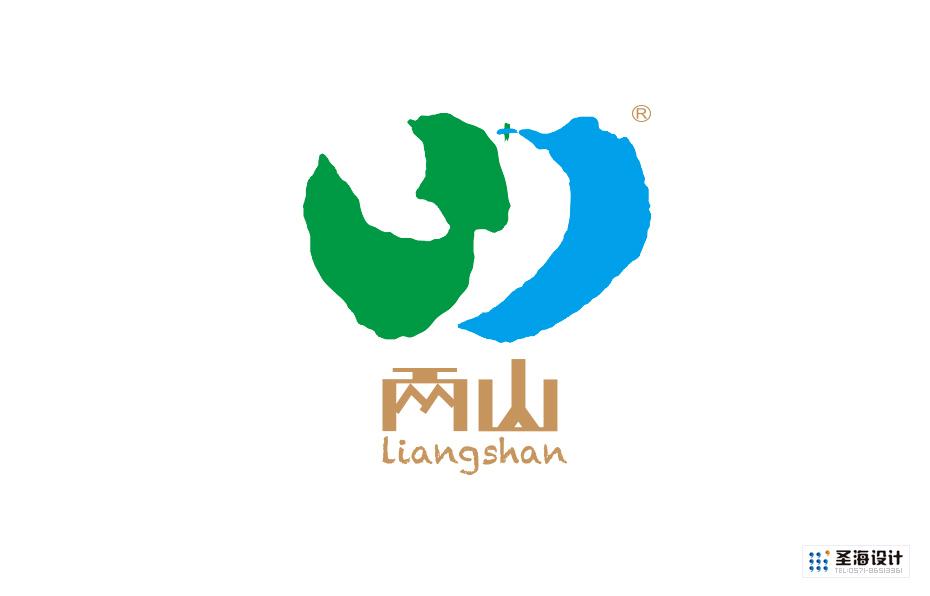 两山农副产品特产(绿水千山就是金山银山)品牌标志logo设计|中国竹乡安吉|杭州包装设计有限公司