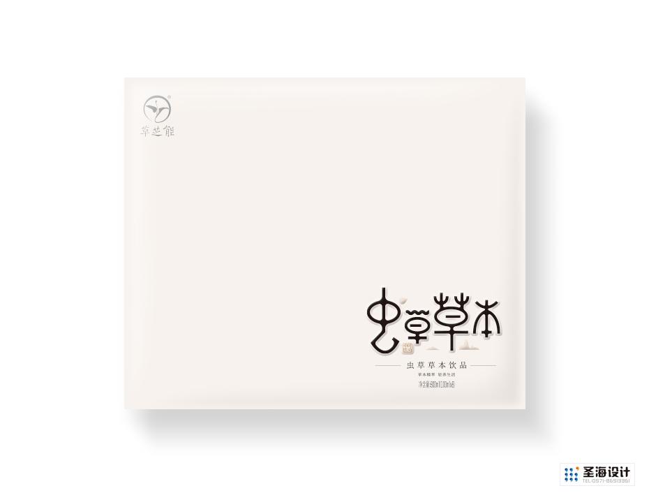 草芝能-蟲草草本飲品|禮盒包裝設計|品牌標志logo設計|中國竹鄉安吉|杭州包裝設計有限公司