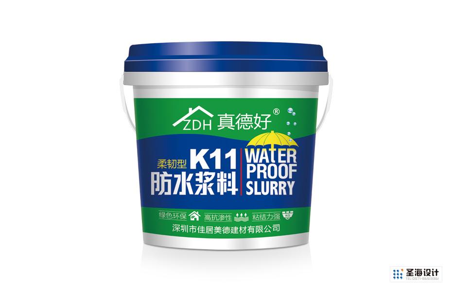 真德好防水漿料|建筑材料包裝設計|漿料桶標設計|杭州圣海包裝藝術設計有限公司|杭州包裝設計