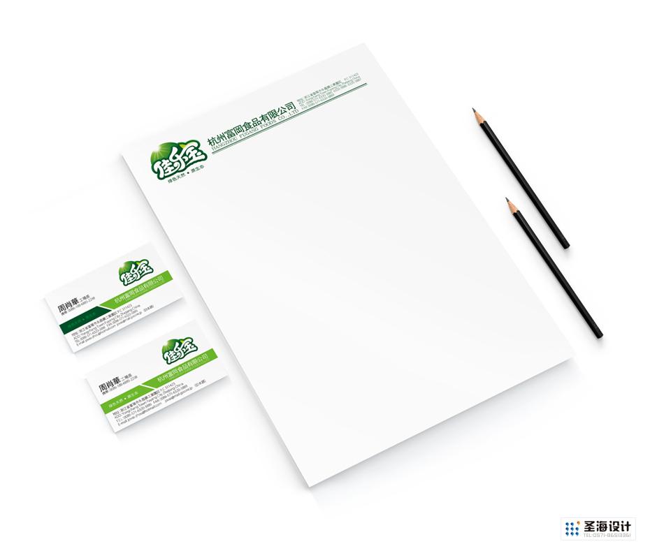 佳乐宝名片与便签|信纸|杭州圣海包装艺术设计有限公司