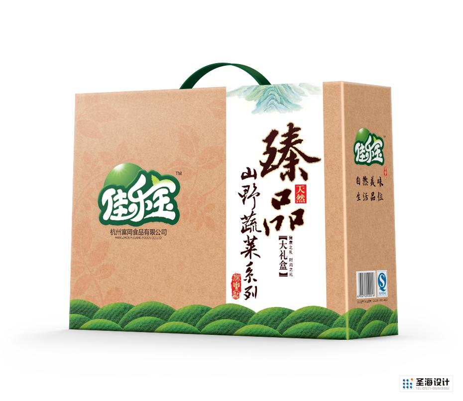 佳乐宝臻品山野蔬菜系列礼盒包装设计|杭州圣海包装艺术设计有限公司