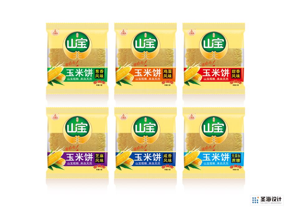 山寶品牌玉米餅包裝設計|山寶粗糧|杭州圣海包裝藝術設計有限公司|