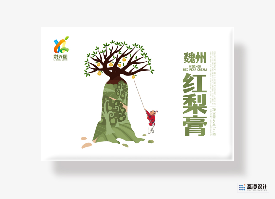 梨興園魏州紅梨膏商務禮盒裝|梨興園品牌|杭州包裝設計有限公司|品牌包裝設計