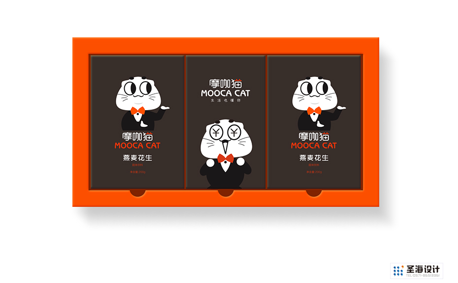 摩咖貓咖啡燕麥固體飲料/休閑食品包裝/禮盒/杭州圣海包裝設計/杭州包裝設計/中國包裝設計/浙江包裝設計