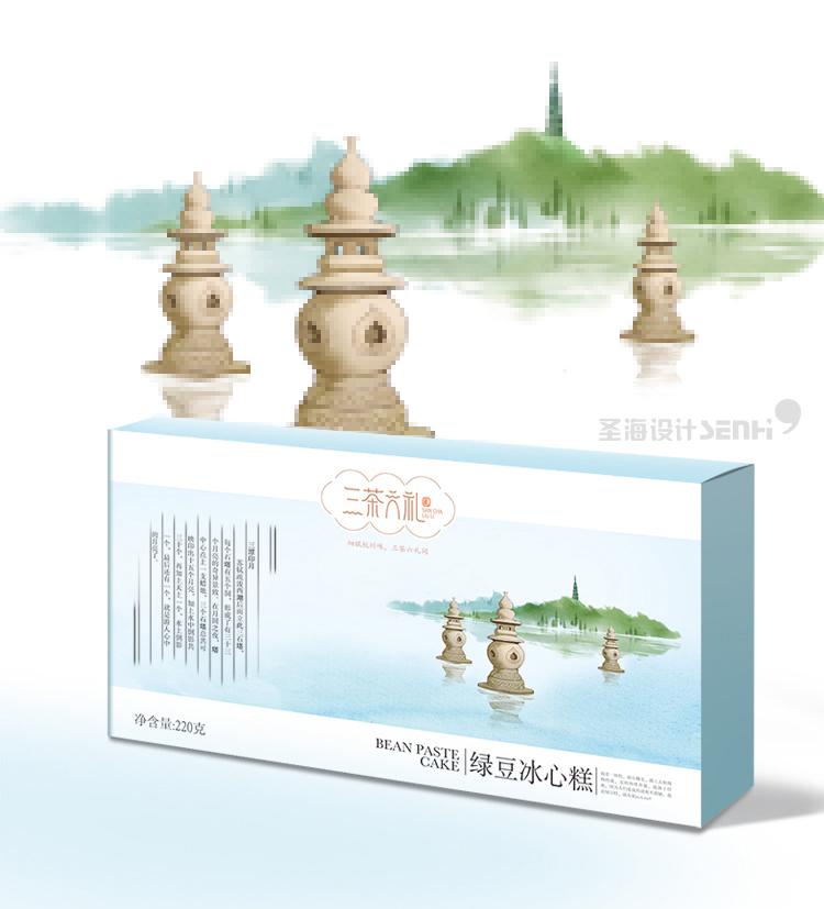 杭州特产绿豆冰心糕 三茶六礼 杭州品牌 杭州圣海包装艺术设计 包装设计 杭州包装设计