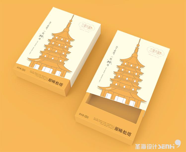 原味松塔 三茶六礼 杭州品牌 杭州圣海包装艺术设计 包装设计 杭州包装设计