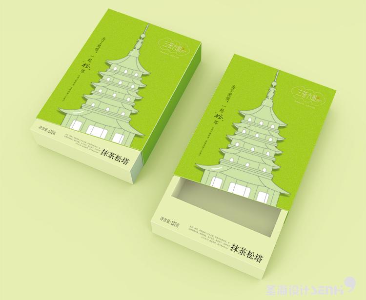 抹茶松塔 三茶六礼 杭州品牌 杭州圣海包装艺术设计 包装设计 杭州包装设计