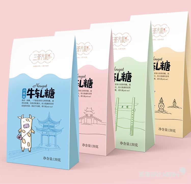 抹茶牛轧糖 山核桃牛轧糖 杭州品牌 杭州圣海包装艺术设计 包装设计 杭州包装设计