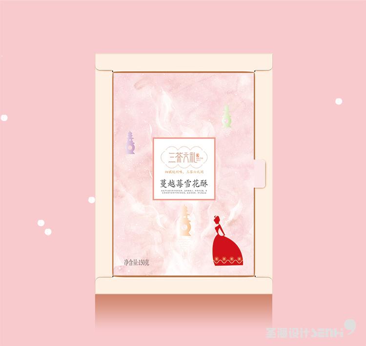 蔓越莓雪花酥 杭州品牌 杭州圣海包装艺术设计 包装设计 杭州包装设计