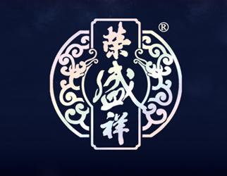 香港荣盛祥品牌