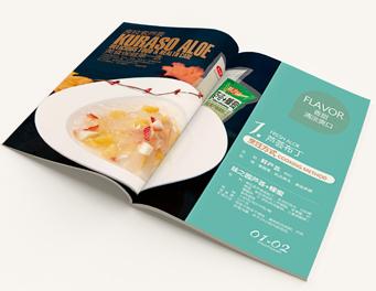 味之园产品画册