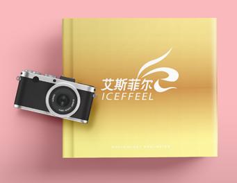 香港艾斯菲尔产品画册