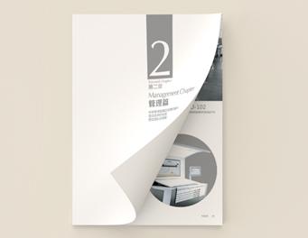 凯达印刷厂画册